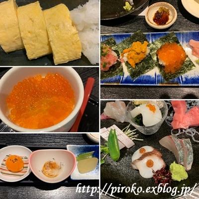 京都旅行1日目_b0010775_16012003.jpg