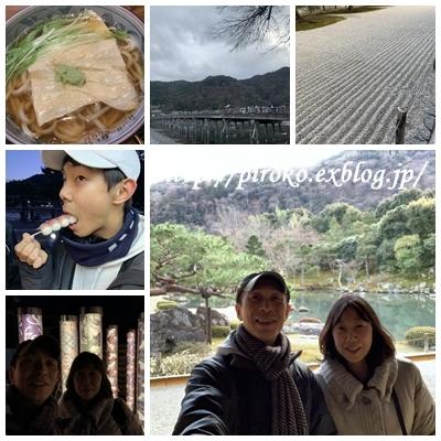 京都旅行1日目_b0010775_16012022.jpg
