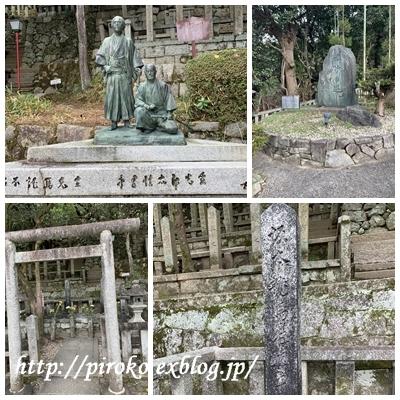 京都旅行1日目_b0010775_16012071.jpg