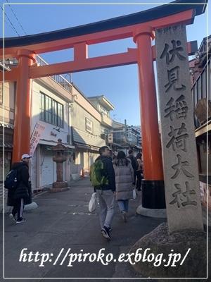京都旅行2日目_b0010775_16125606.jpg