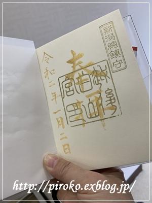 白山神社へ_b0010775_16315718.jpg