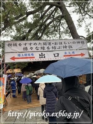 白山神社へ_b0010775_16315764.jpg