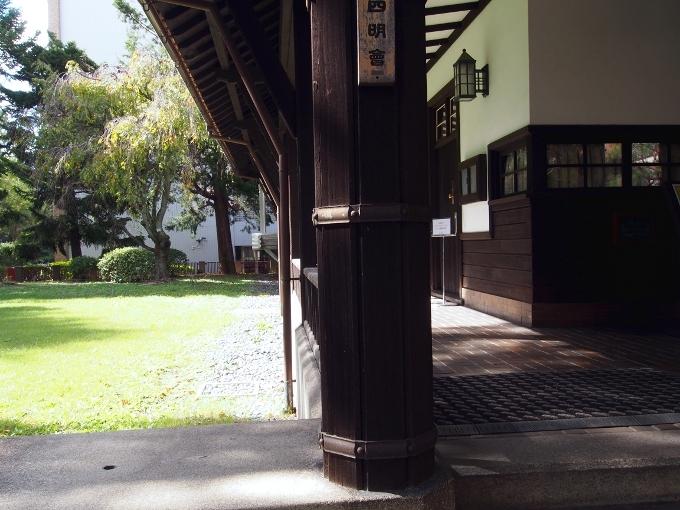 京都大学旧演習林事務室_f0116479_23243267.jpg