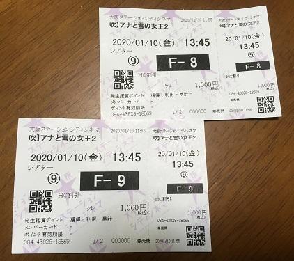 お好み焼き_a0264589_12354810.jpg