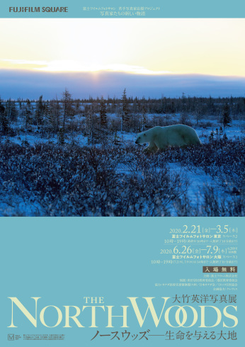 Solo Exhibition @ FUJIFILM SQUARE and  First Photo book on the Northwoods!!_c0149200_03182142.jpg