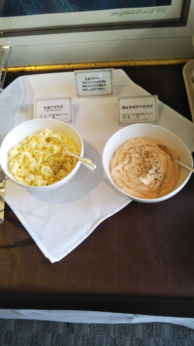 川崎日航ホテル 夜間飛行 いちごスイーツブッフェ第一弾_f0076001_23544941.jpg