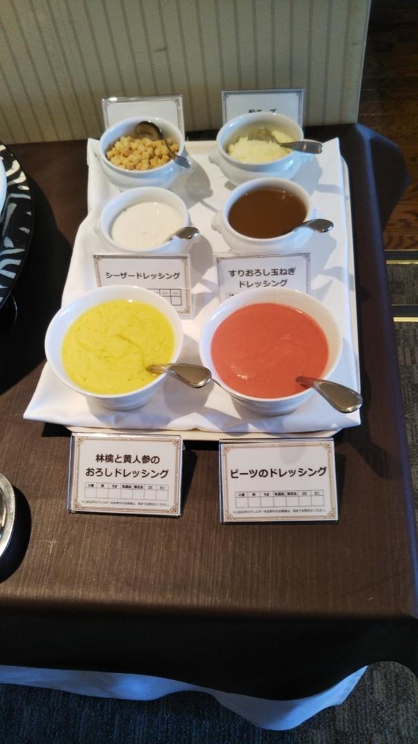 川崎日航ホテル 夜間飛行 いちごスイーツブッフェ第一弾_f0076001_23551455.jpg