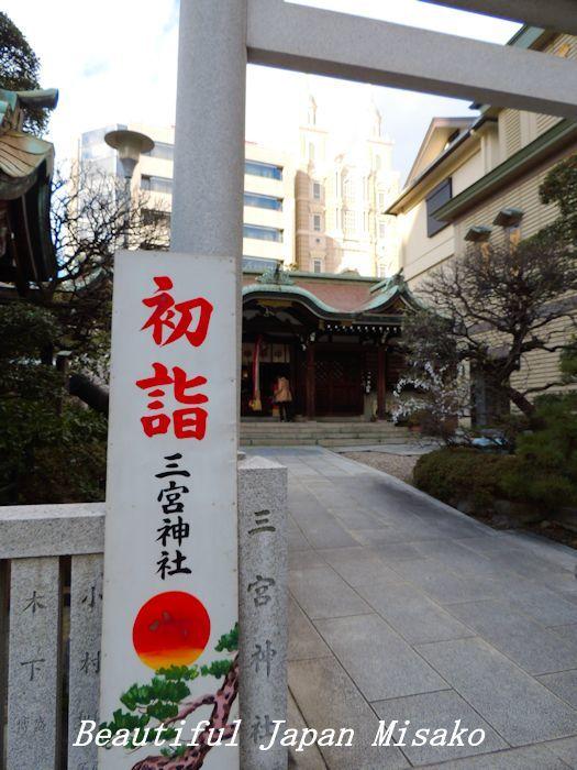 久しぶりの神戸の街並み・゚☆、・:`☆・・゚・゚☆。_c0067206_10543506.jpg