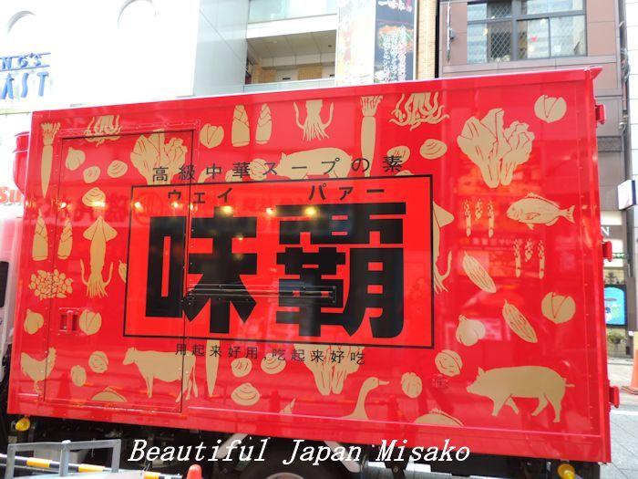 久しぶりの神戸の街並み・゚☆、・:`☆・・゚・゚☆。_c0067206_10544331.jpg
