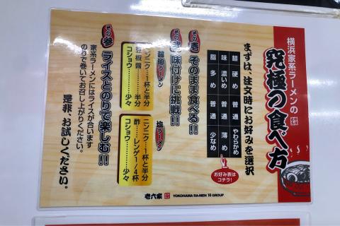 日本人のソウルフード( •̀ᄇ• ́)ﻭ✧_b0349211_08532539.jpg