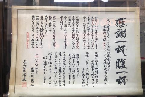 日本人のソウルフード( •̀ᄇ• ́)ﻭ✧_b0349211_08541312.jpg