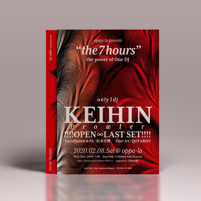 """KEIHIN 11年ぶり江の島オッパーラで \"""" the 7hours \"""" OPEN-LAST SETを2月8日 サンライズ(オールナイト)で魅せます!!!KEIHINとサンライズは宇宙を感じれます。_d0106911_01022925.jpg"""
