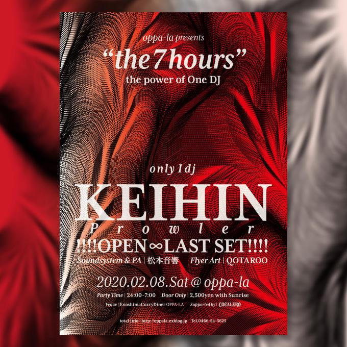 """KEIHIN 11年ぶり江の島オッパーラで \"""" the 7hours \"""" OPEN-LAST SETを2月8日 サンライズ(オールナイト)で魅せます!!!KEIHINとサンライズは宇宙を感じれます。_d0106911_01023666.jpg"""