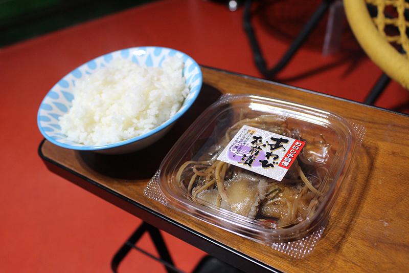 味わい福袋   札幌 自転車屋。_a0139912_10190748.jpg