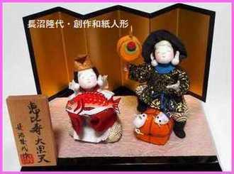 創作人形 ひな展のお知らせ!_e0122219_23040529.jpg