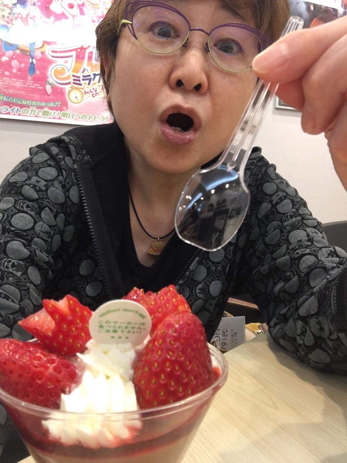 2020年最初のワンピース収録〜〜‼️_a0163623_03303831.jpg