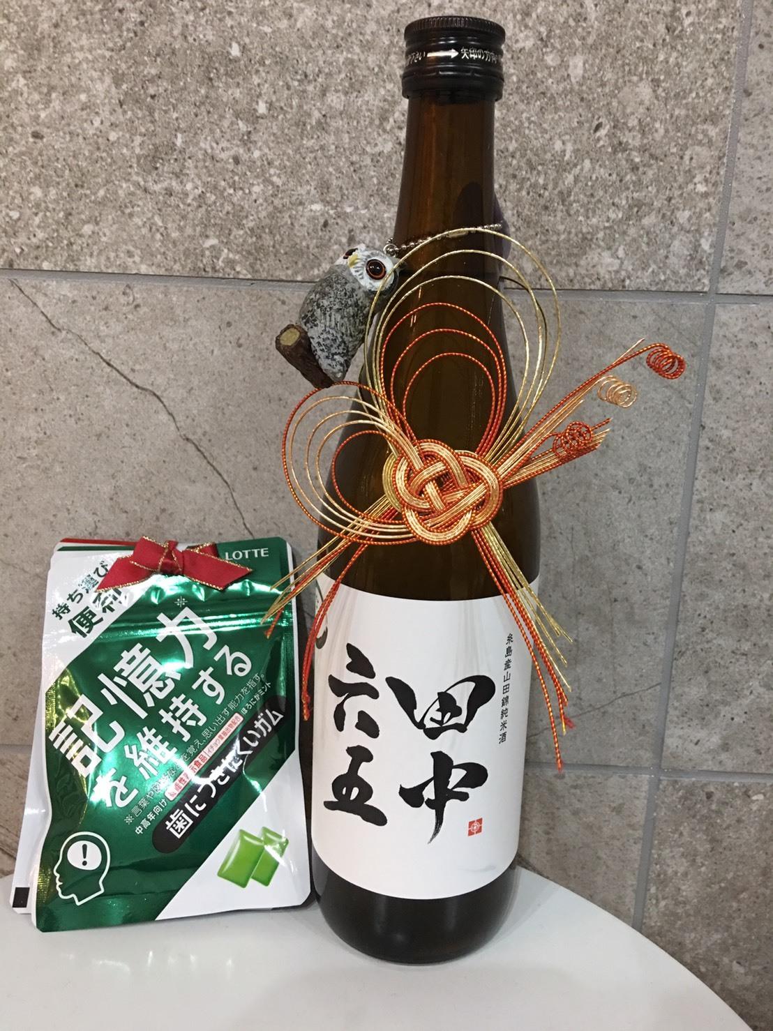 田中六五_a0163623_22395655.jpg