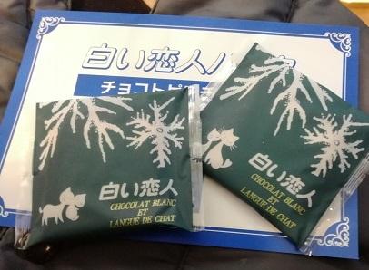 白い恋人パーク de チョコレートを学ぶ_b0129725_17160205.jpg