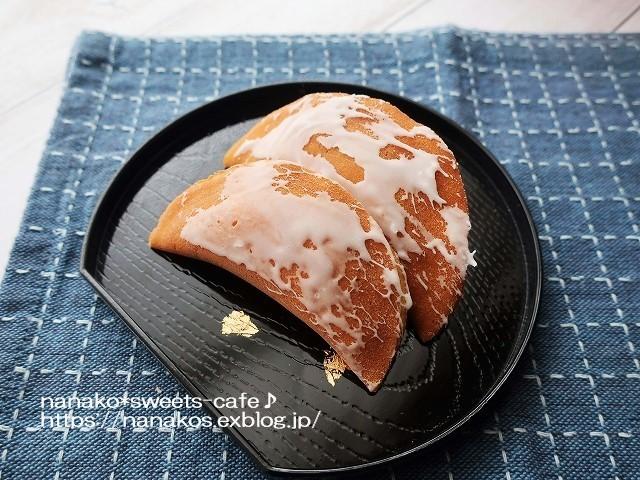 美味しい頂き物_d0147030_20225730.jpg