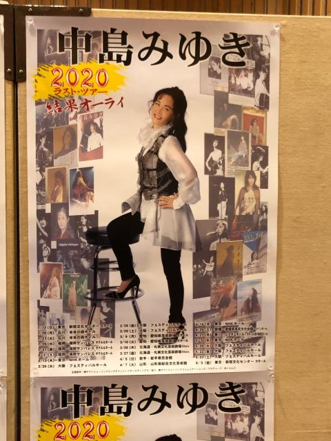 中島みゆきコンサート_e0048332_23031087.jpg