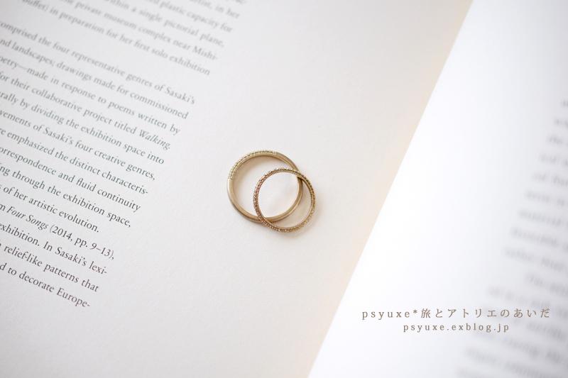 K18シャンパンゴールドのBespoke Marriage Ring【結婚指輪】*愛知県 K 様_e0131432_17265638.jpg