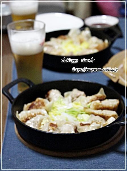 おうちで鉄鍋餃子とちゃっかり、リク♪_f0348032_20021016.jpg