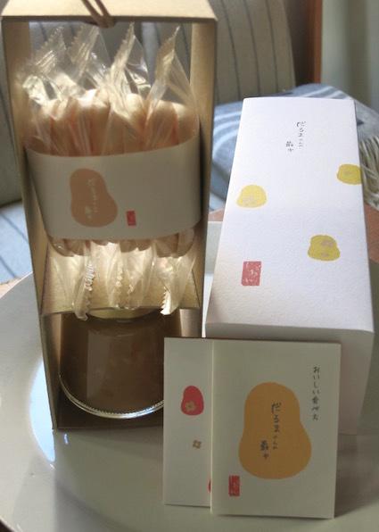 紙とお菓子と刺繍_e0407037_13523564.jpg