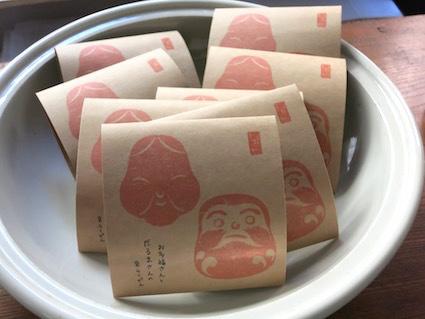 紙とお菓子と刺繍_e0407037_13530659.jpg