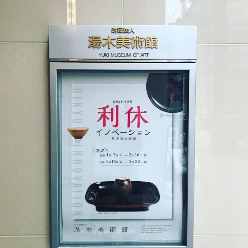 今年の鑑賞はじめは、大阪へ。_e0272038_19333264.jpg