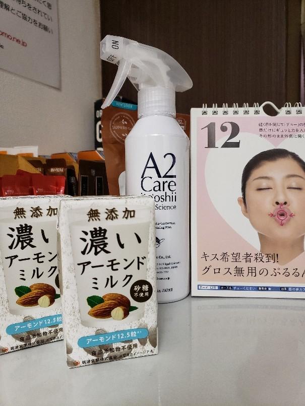 麹甘酒のスーパーフードグラノーラ_a0105740_10161974.jpg