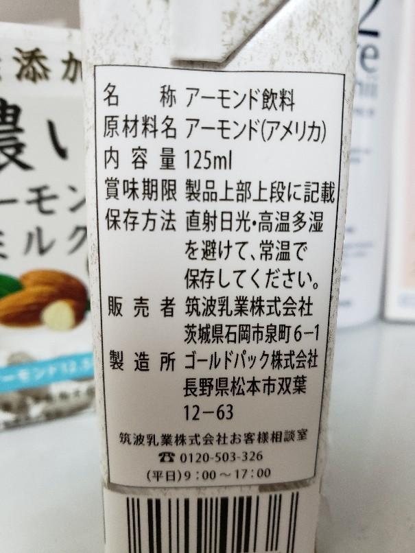 麹甘酒のスーパーフードグラノーラ_a0105740_10181830.jpg