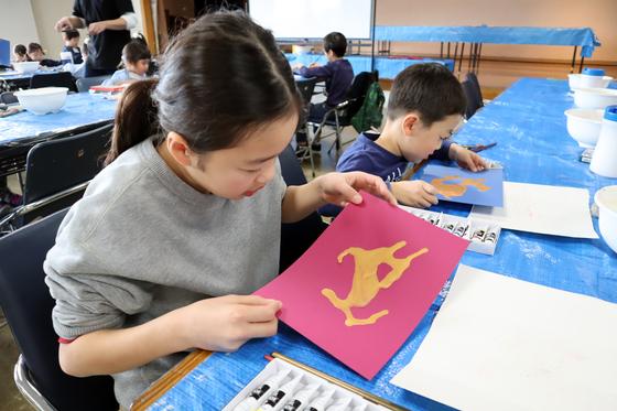 やと子ども美術教室 ~ 描き初め ~_e0222340_1432249.jpg