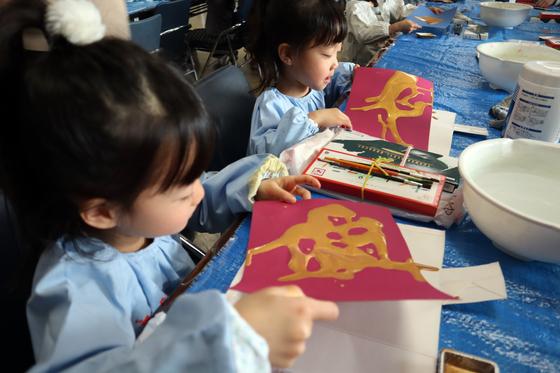 やと子ども美術教室 ~ 描き初め ~_e0222340_14325161.jpg