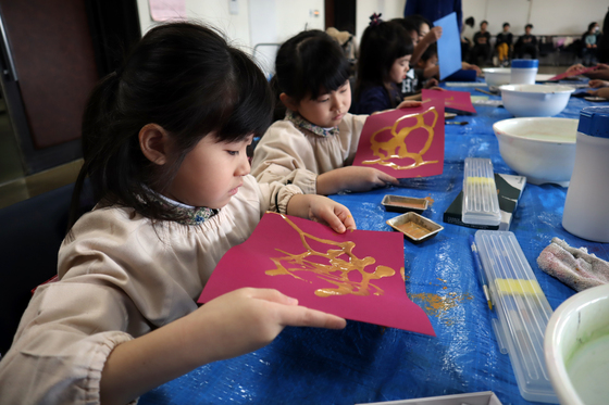 やと子ども美術教室 ~ 描き初め ~_e0222340_1433717.jpg