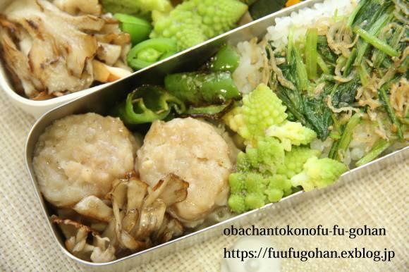 焼売和風弁当&昨夜の御飯がすすむ和のお膳&七草粥_c0326245_12265028.jpg