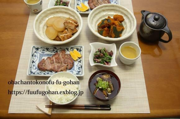 焼売和風弁当&昨夜の御飯がすすむ和のお膳&七草粥_c0326245_12283057.jpg