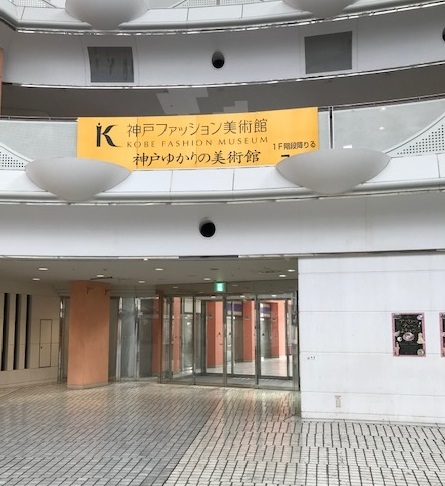 クリスマス会・お母様の着物と帯・神戸の美術館へ。_f0181251_13302938.jpg