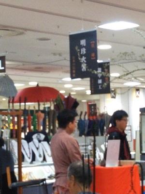 名古屋へ_f0202151_17032337.jpg