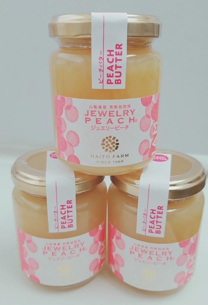 ジュエリーピーチの桃バター、大セール!_a0263653_11415753.jpg