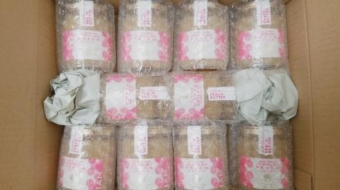 ジュエリーピーチの桃バター、大セール!_a0263653_11433059.jpg