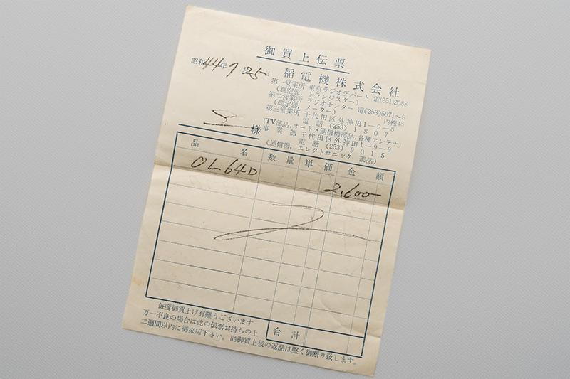 2020/01/12 昭和44年製のアナログテスター:日置電機 OL-64D_b0171364_15390054.jpg