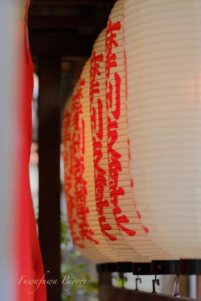 京都 散策 **_d0344864_20013460.jpg