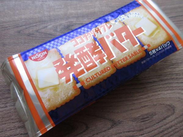【日清シスコ株式会社】ココナッツサブレ 発酵バター_c0152767_19033257.jpg