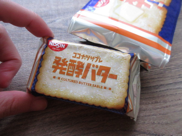 【日清シスコ株式会社】ココナッツサブレ 発酵バター_c0152767_19042498.jpg
