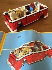 LEGOバス(その2)_f0045667_18284162.jpg