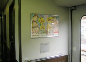 """お仕事 電車内イラストポスター """"わらべ館""""_f0125068_16580809.png"""
