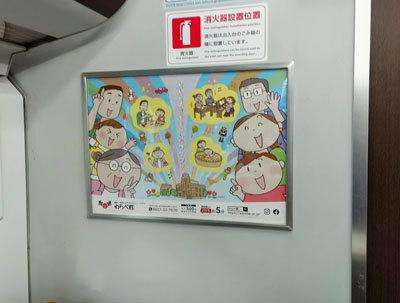 """お仕事 電車内イラストポスター """"わらべ館""""_f0125068_16582564.jpg"""
