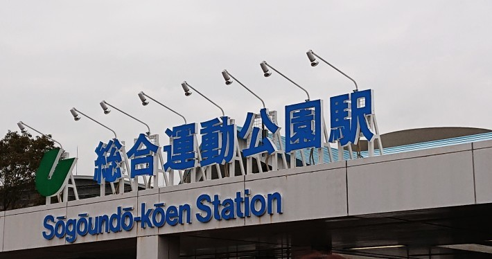 神戸から、ラグビートップリーグ開幕戦🏉_a0098174_22442002.jpg