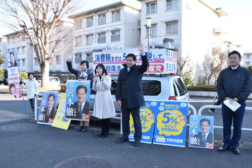 きよせ共産党後援会の新春交歓会_b0190576_01141039.jpg
