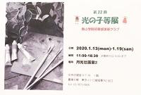 画室1と画室2_e0045977_20385360.jpeg